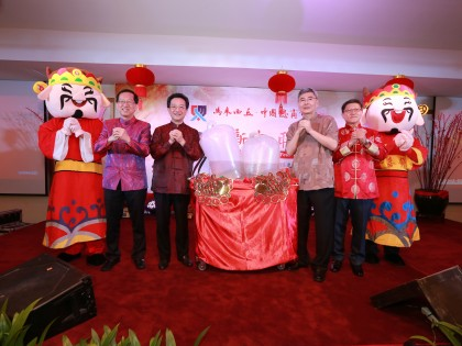 2017                         MCCC Lunar New Year Celebration 2017