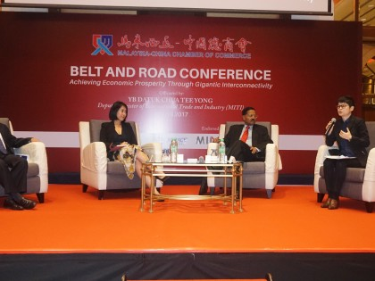 Belt   Road English Conference