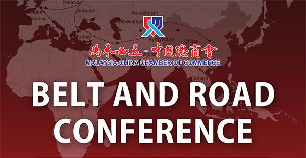 005-announce-belt-road.jpg