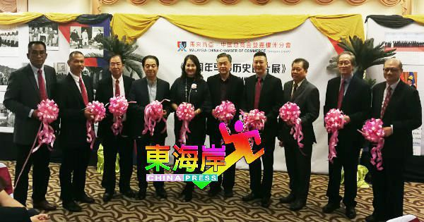 China Trade Promotion Committee Terengganu