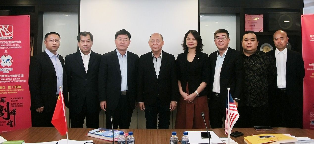Delegation of Guangxi Zhuang Investment Bureau visited the Malaysian Chamber of Commerce and Industry
