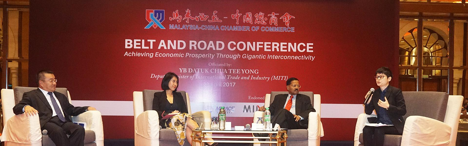 Malaysia China Chamber Of Commerce Mccc
